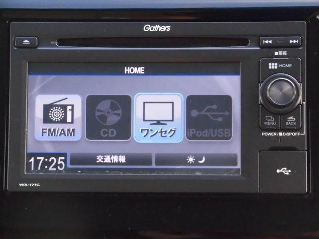 G・Lパッケージ ディスプレイオーディオ リアカメラ ETC(2枚目)