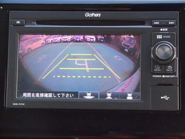 G・Lパッケージ ディスプレイオーディオ リアカメラ ETC(3枚目)