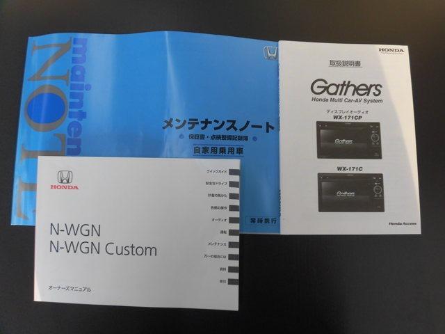 G・Lパッケージ ディスプレイオーディオ リアカメラ ETC(19枚目)