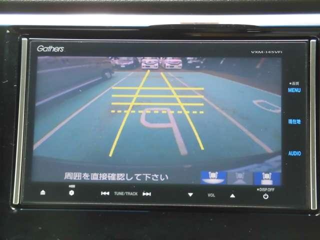 「ホンダ」「N-WGNカスタム」「コンパクトカー」「神奈川県」の中古車4