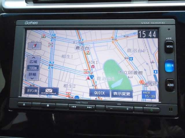 Fパッケージ 禁煙車 メモリーインターナビ リアカメラ ETC フロントドライブレコーダー オートリトラミラー オプションアルミーホイール(2枚目)