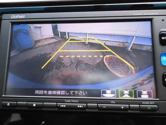 Fパッケージ 禁煙車 メモリーインターナビ リアカメラ ETC フロントドライブレコーダー オートリトラミラー オプションアルミーホイール(3枚目)