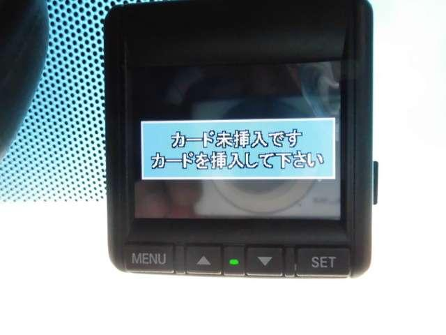 Fパッケージ 禁煙車 メモリーインターナビ リアカメラ ETC フロントドライブレコーダー オートリトラミラー オプションアルミーホイール(19枚目)