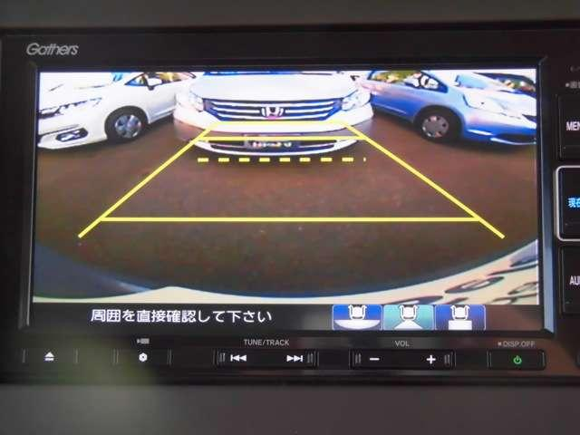 G・Lホンダセンシング 純正インターナビ【VXM-204VFi】 リヤカメラ ETC 前後ドライブレコーダー 左側電動スライドドア LEDヘッドライト フルセグ USB スマートキー(3枚目)