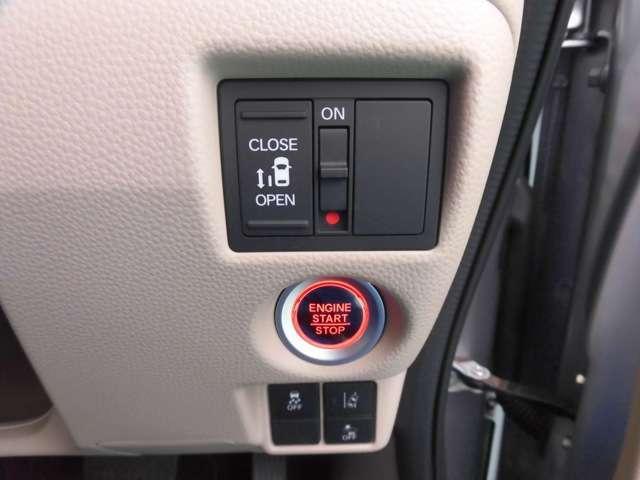G・Lホンダセンシング 純正インターナビ【VXM-204VFi】 リヤカメラ ETC 前後ドライブレコーダー 左側電動スライドドア LEDヘッドライト フルセグ USB スマートキー(20枚目)