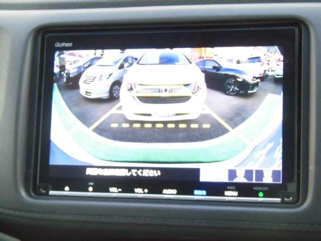 X・ホンダセンシング 8インチインターナビ リアカメラ ETC 地デジ LEDヘッド&フォグライト シートヒーター 禁煙 HondaSENSING スマートキー センターコンソールイルミネーション フットライト(2枚目)