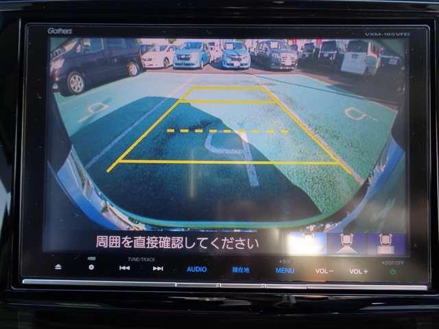 ハイブリッドアブソルート・ホンダセンシング 8インチインターナビ リアカメラ ETC LED 1オーナー ETC メモリーナビ 衝突軽減 ナビTV フルセ 両側自動ドア Bカメラ(3枚目)