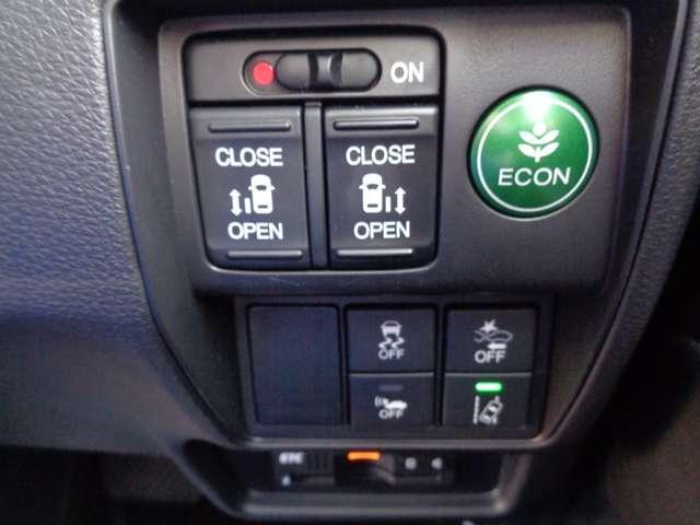 ハイブリッドアブソルート・ホンダセンシング 8インチインターナビ リアカメラ ETC LED 1オーナー ETC メモリーナビ 衝突軽減 ナビTV フルセ 両側自動ドア Bカメラ(4枚目)