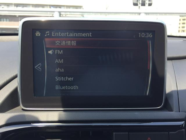 マツダ ロードスター S スペシャルパッケージ ワンオーナー