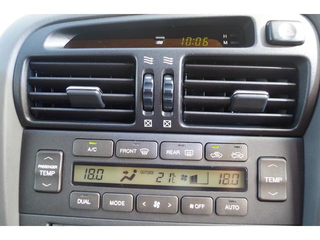 S300 CDオーディオ 16インチAW フロアマット(17枚目)