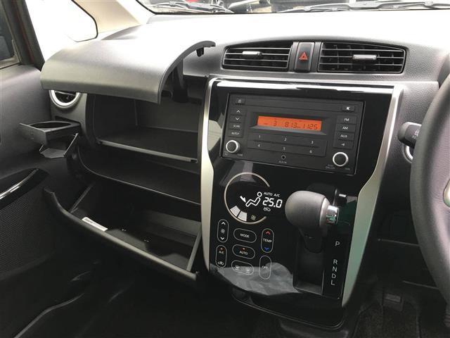「日産」「デイズ」「コンパクトカー」「長崎県」の中古車8