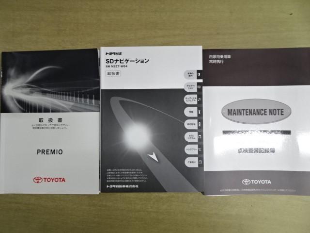 1.5F EXパッケージ ナビ バックカメラ ETC(18枚目)