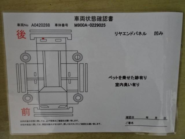 X S スマートキー メモリーナビ バックカメラ(19枚目)
