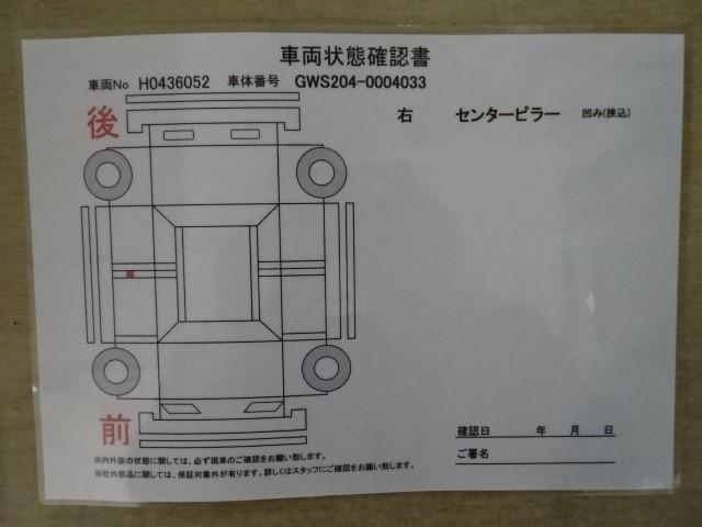 「トヨタ」「クラウンハイブリッド」「セダン」「神奈川県」の中古車20