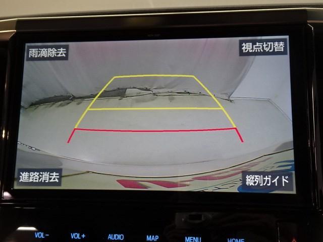 2.5S Cパッケージ 衝突被害軽減システム メモリーナビ バックカメラ 後席モニター サンルーフ ETC LEDヘッドランプ デジタルインナーミラー(7枚目)