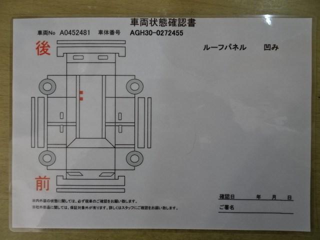 2.5S Cパッケージ 衝突被害軽減システム メモリーナビ バックカメラ 後席モニター サンルーフ ETC LEDヘッドランプ デジタルインナーミラー(18枚目)