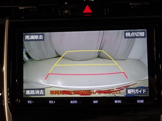 プレミアム 衝突被害軽減システム 純正9インチフルセグナビ バックカメラ サンルーフ ETC2.0 LEDヘッドランプ ドライブレコーダー(7枚目)