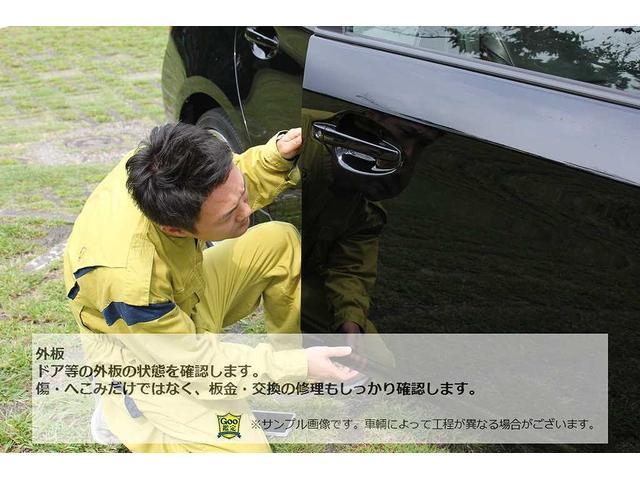 Gレザーパッケージ 禁煙 本革 シートヒーター パノラマルーフ SDマルチ 地デジ DVD再生 Bluetooth レーダークルーズ 衝突軽減 BSM ETC バックカメラ(27枚目)