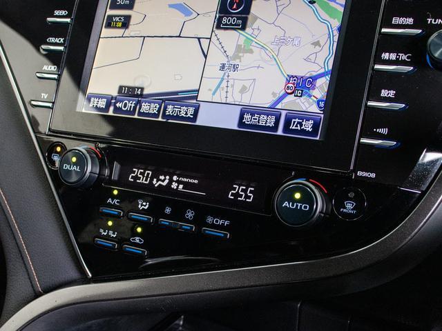 G 新品スピンドルバンパー SDナビ フルセグ地デジ DVD再生 Bluetooth対応 プリクラッシュ BSM LDA トヨタセーフティセンス ヘッドアップディスプレイ(14枚目)