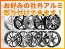 S ワンオーナー 新品19インチアルミ 新品G'sバンパー 禁煙 ETC(37枚目)