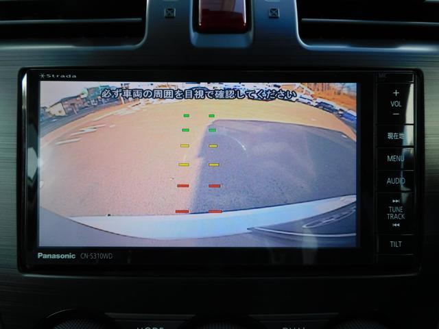 2.0i-L EyeSight ナビ ETC バックカメラ(29枚目)