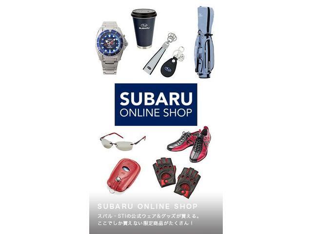 SUBARU ONLINE SHOP  スバル・STIの公式ウエア&グッツ買える。      ここでしか買えない限定商品がたくさん!