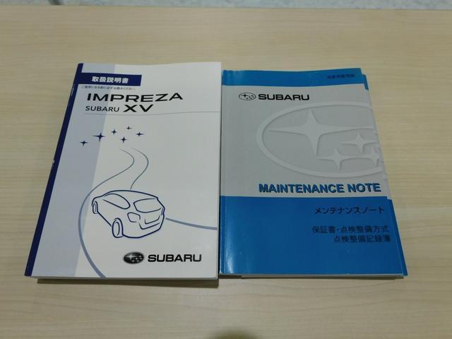 取り扱い説明書とメンテナンスノートになります。