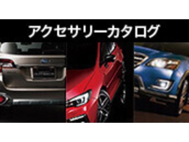 スバル純正車種別オプションカタログに記載してある、純正パーツなどもご注文・取り付け可能です。お得なナビ+キャンペーンも実施中です。詳しくはスタッフまでお問い合わせください。
