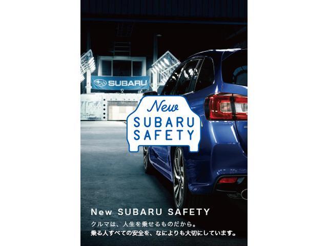 New SUBARU SAFETY    クルマは、人生を乗せるものだから。        乗る人すべての安全を、なによりも大切にしています。