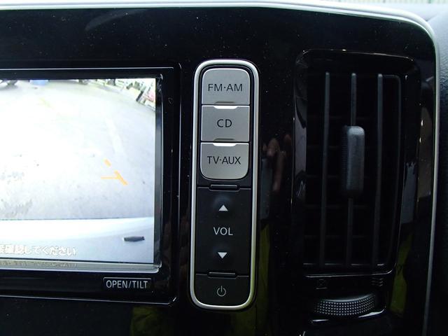 G専用ナビ地デジBモニ記録簿シートヒーター1オーナー急速充電(9枚目)