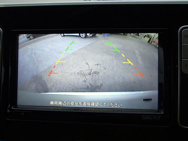 G専用ナビ地デジBモニ記録簿シートヒーター1オーナー急速充電(10枚目)