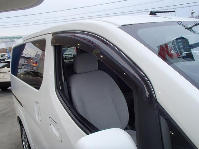 G専用ナビ地デジBモニ記録簿シートヒーター1オーナー急速充電(16枚目)