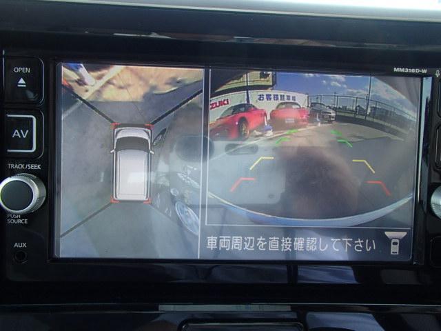 XフルセグSDナビ全方位カメラ左電動D衝突軽減S禁煙車(9枚目)