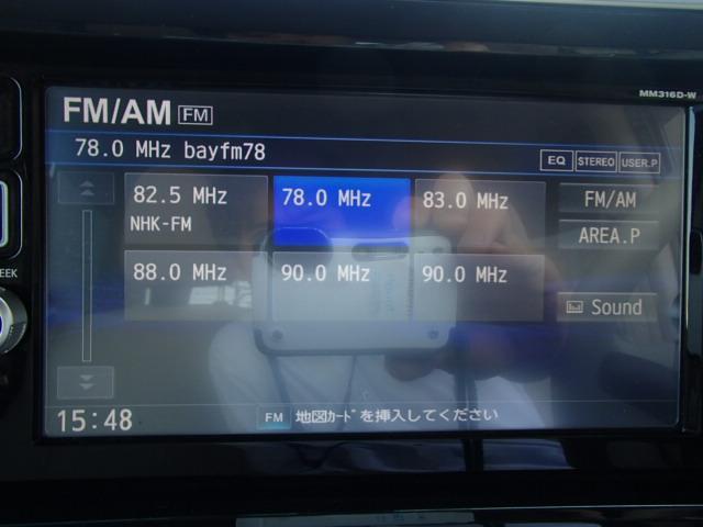 XフルセグSDナビ全方位カメラ左電動D衝突軽減S禁煙車(11枚目)