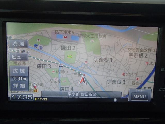 HS-X G全方位カメラ専用SDナビ地デジ両側電動ドアHID(9枚目)