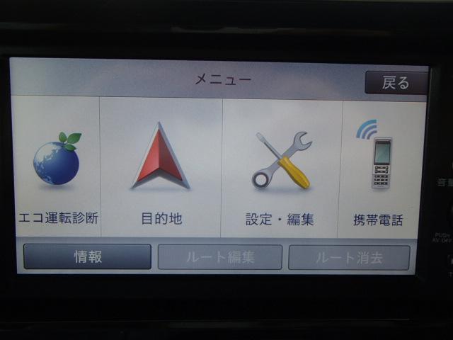 HS-X G全方位カメラ専用SDナビ地デジ両側電動ドアHID(10枚目)