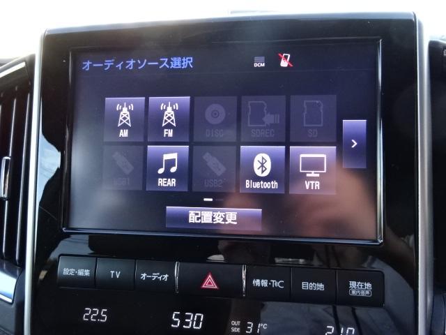 エアロ特別車Wサンルーフ黒革ナビ後席モニター地デジ全方カメラ(9枚目)