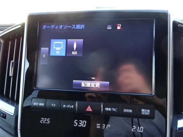 エアロ特別車Wサンルーフ黒革ナビ後席モニター地デジ全方カメラ(10枚目)