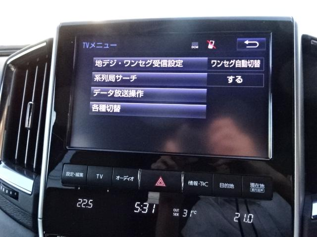 エアロ特別車Wサンルーフ黒革ナビ後席モニター地デジ全方カメラ(12枚目)