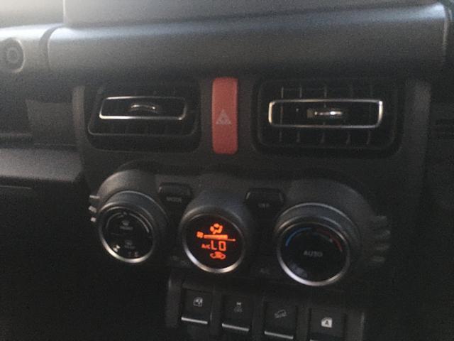 「スズキ」「ジムニーシエラ」「SUV・クロカン」「東京都」の中古車11