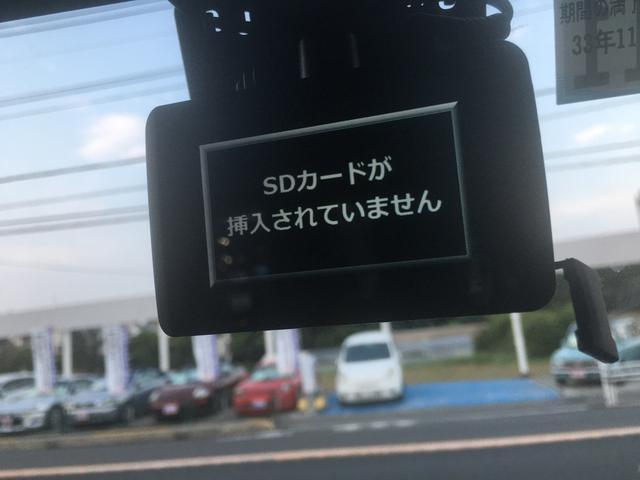 「スズキ」「ジムニーシエラ」「SUV・クロカン」「東京都」の中古車13
