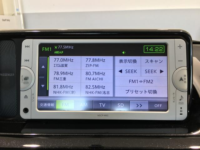 100X 純正ナビ ステアリングスイッチ ETC(4枚目)