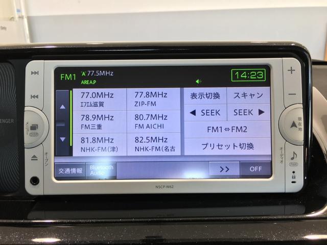 100X 純正ナビ ステアリングスイッチ ETC(5枚目)