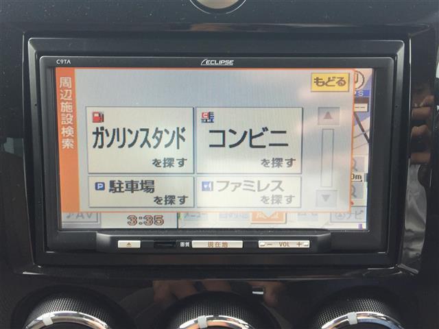 「マツダ」「ベリーサ」「コンパクトカー」「新潟県」の中古車8