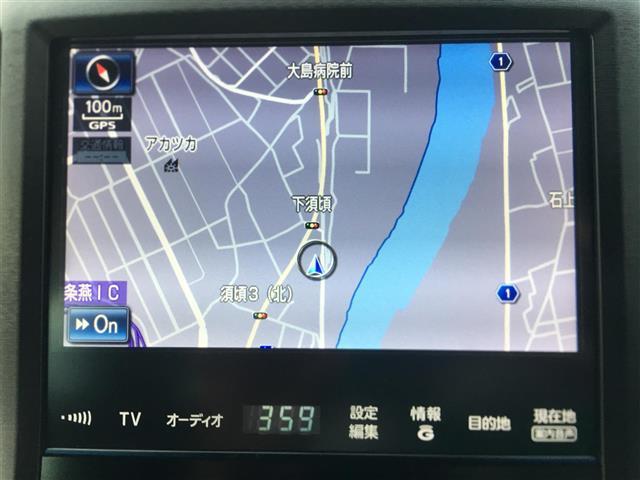 「トヨタ」「クラウンマジェスタ」「セダン」「新潟県」の中古車8