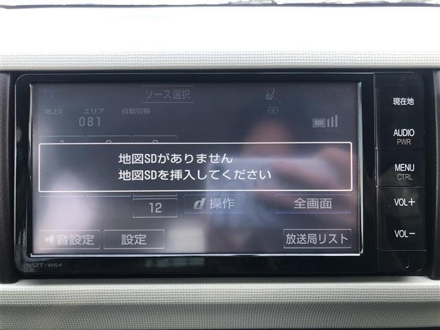 プラスハナ Gパッケージ(6枚目)