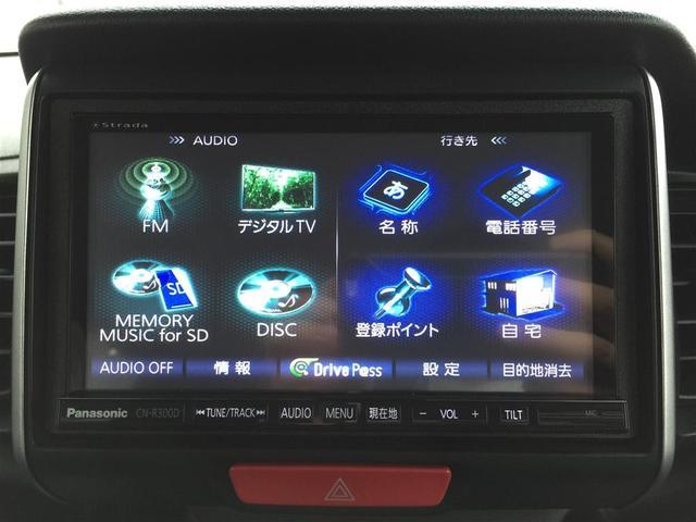 G SSパッケージ /メモリナビ/フルセグTV/CD/DVD/AUX/MSV/バックカメラ/ドライブレコーダー/両側パワースライドドア/CTBA/プッシュスタート/純正14AW/ウィンカーミラー(5枚目)