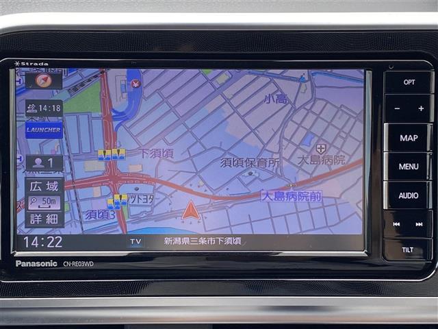 G stradaメモリナビ 両側パワスラ アイドリングストップ 衝突被害軽減システム レーンキープアシスト 横滑り防止装置 HIDヘッドライト プッシュスタート レザーステアリング ステアリングスイッチ(6枚目)