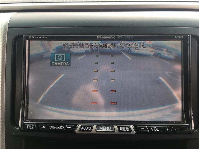 2.4Z ストラーダHDDナビ バックカメラ ビルトインETC 両側パワースライドドア パーキングアシスト 前後コーナーセンサー プッシュスタート 横滑り防止装置 オートライト ウッド調パネル 電動格納ミラー(9枚目)
