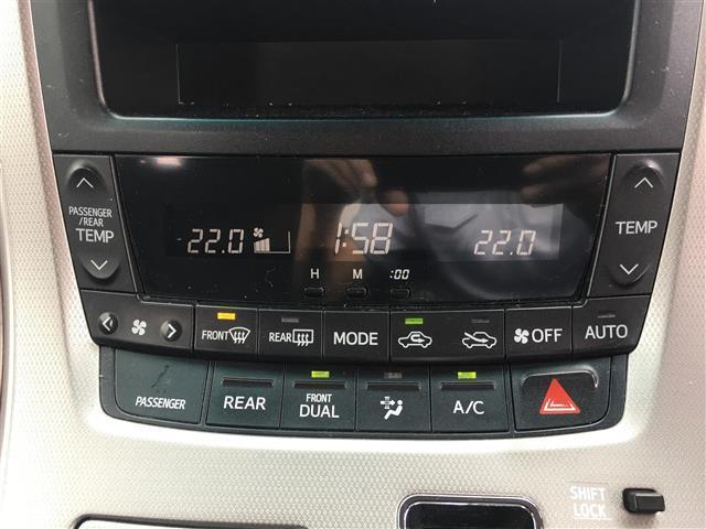 2.4Z ストラーダHDDナビ バックカメラ ビルトインETC 両側パワースライドドア パーキングアシスト 前後コーナーセンサー プッシュスタート 横滑り防止装置 オートライト ウッド調パネル 電動格納ミラー(10枚目)
